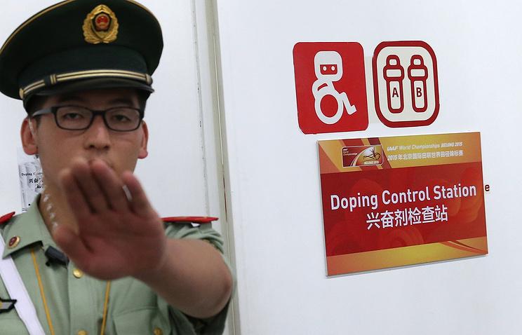 У станции допинг-контроля на чемпионате мира по легкой атлетике 2015