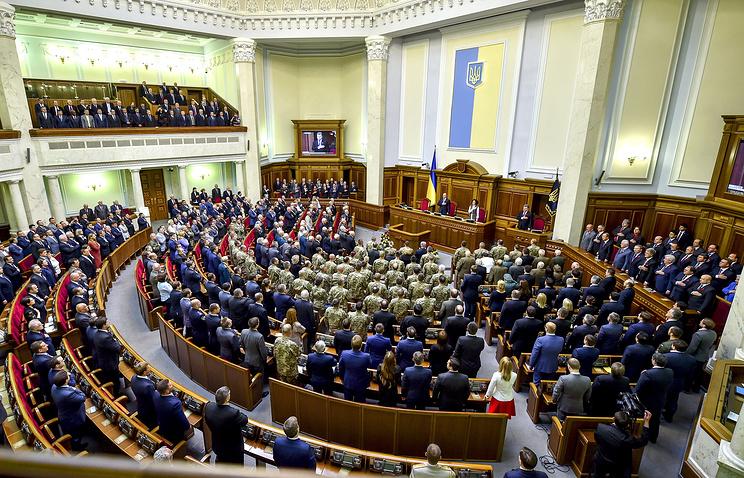 Заседании Верховной рады
