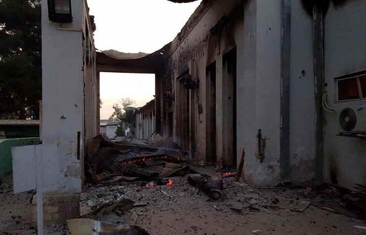 """Обстреленная больница организации """"Врачи без границ"""" в Кундузе"""