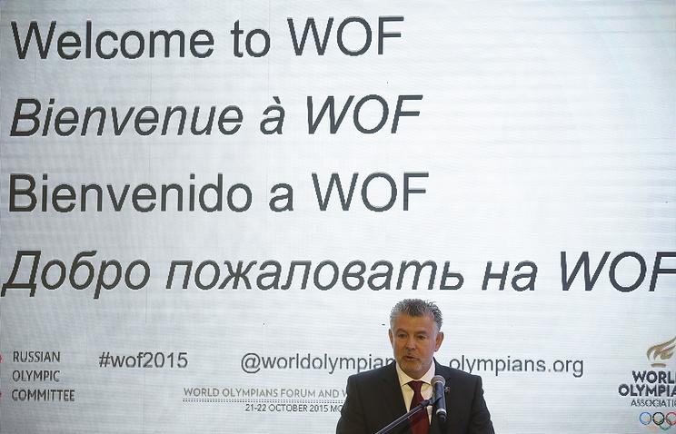 Президент Всемирной ассоциации олимпийцев Жоэль Бузу на I форуме Всемирной ассоциации олимпийцев
