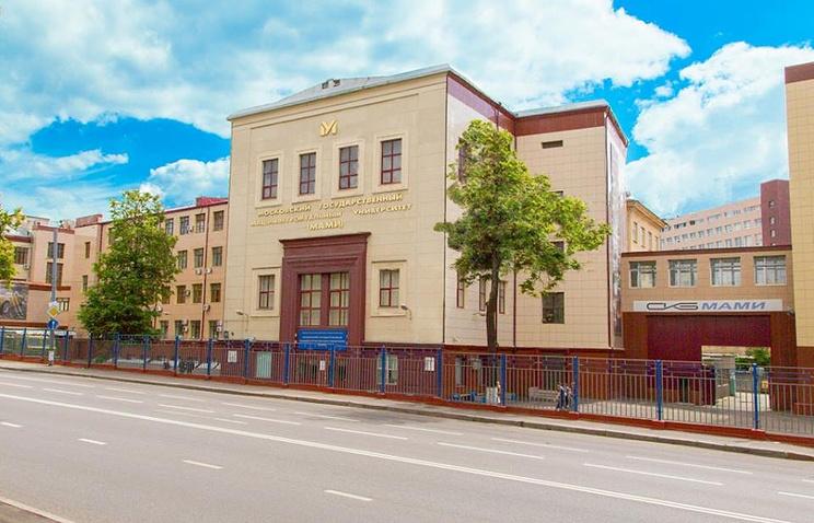 Московский государственный машиностроительный университет (МАМИ)