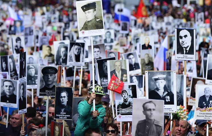 Практически 50 стран примут участие вакции «Бессмертный полк»