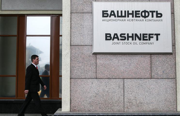 Руководитель Башкортостана не отклоняет возможность продажи пакета акций «Башнефти»