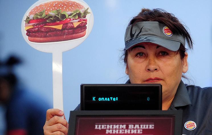 ФАС оштрафовала Burger King заотказ выдать бесплатный пирожок