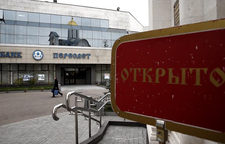 Выплатой возмещения вкладчикам «Пересвета» займется «ФКОткрытие»