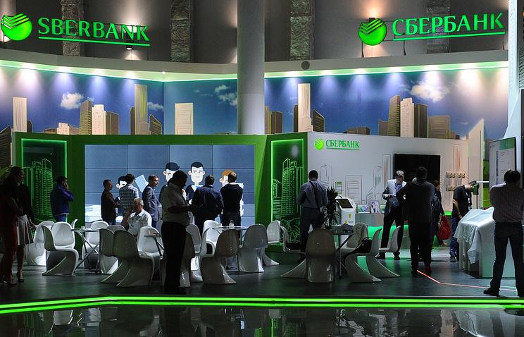 Сберегательный банк подключит Самсунг Pay совсем скоро