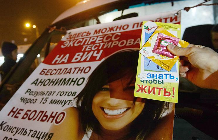 Практически 900 детей вСвердловской области заражены ВИЧ Сегодня в17:12