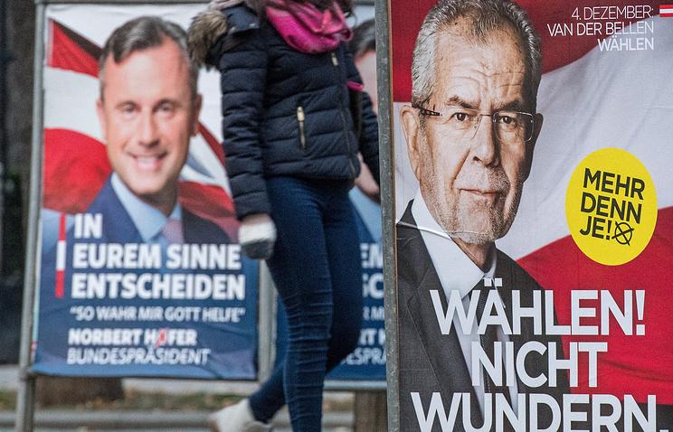 Выборы вАвстрии: проевропейский кандидат одержал победу сразницей в 300 000 голосов