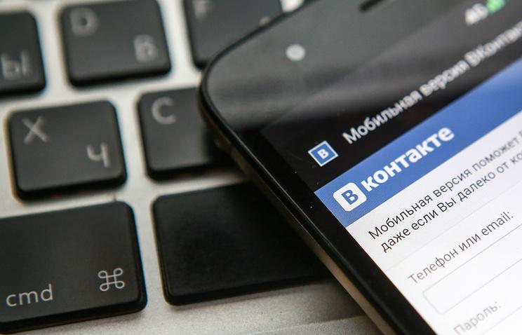 Роскомнадзор: Заблокированы все открытые сайты осамоубийствах