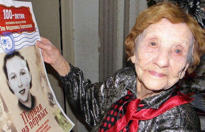 Биография, причина смерти, личная жизнь— Зоя Булгакова скончалась