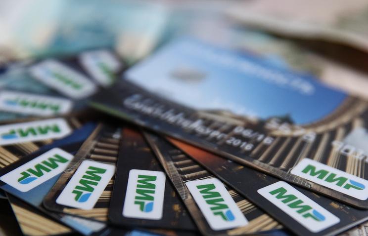 """Русский """"Мир"""": что нужно знать о национальной платежной системе"""