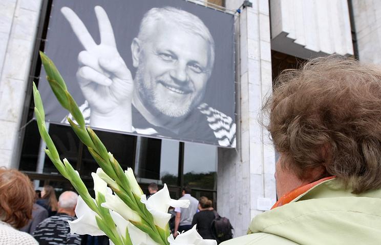 Украинская милиция попросила 14 стран посодействовать сделом Шеремета