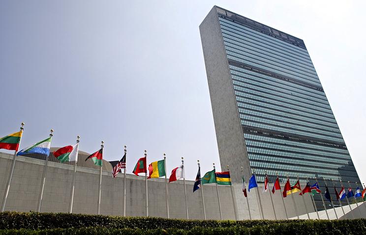Госдеп проинформировал опрекращении снобжения деньгами одной изпрограмм ООН
