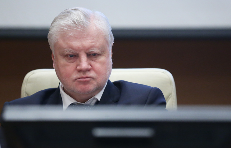 Сергей Миронов предлагает приравнять волонтёрство кслужбе вармии
