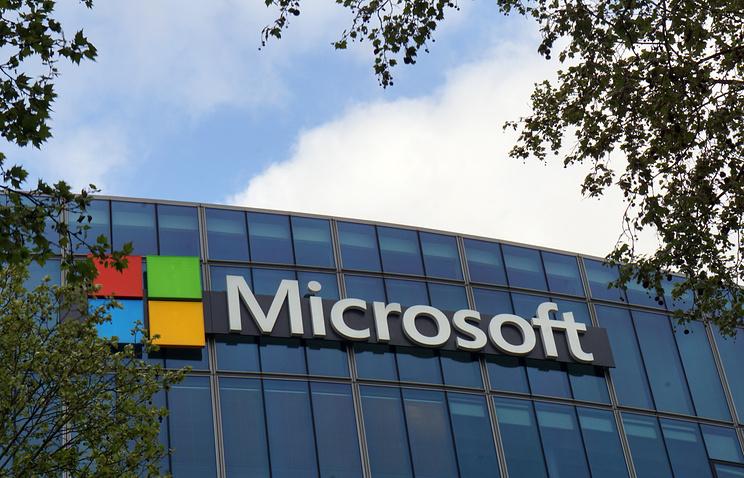 ВMicrosoft сообщили, что защитили пользователей отшпионских программ