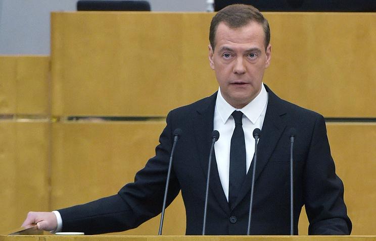Премьер-министр РФ Дмитрий Медведев на пленарном заседании Госдумы РФ, 2016