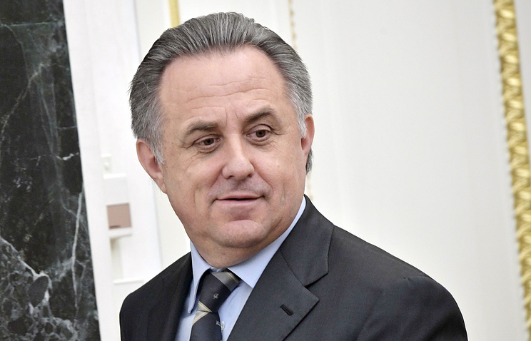 Руководитель германского футбольного союза прокомментировал меморандум сРФС