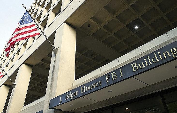 ФБР знало оподготовке теракта вМанчестере— Daily Mail