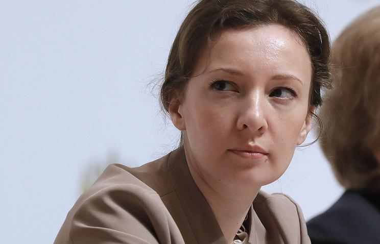 Кузнецова предположила создание в РФ министерства поделам семьи