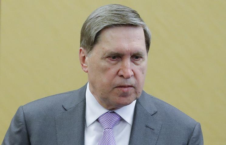 Помощник президента РФ Юрий Ушаков