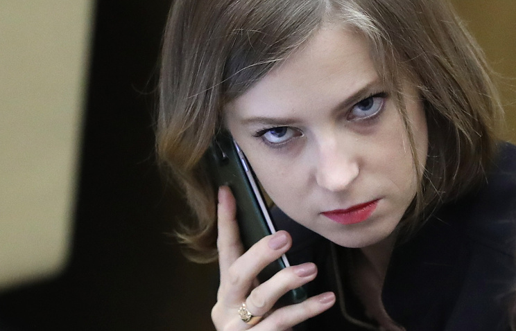 Заместитель председателя комитета Госдумы РФ по безопасности и противодействию коррупции Наталья Поклонская, Москва, 9 июня