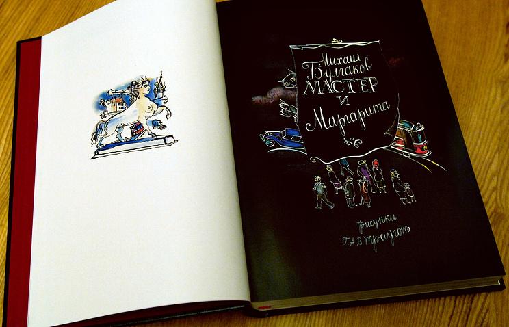 ВМинобрнауки назвали любимую книгу граждан России