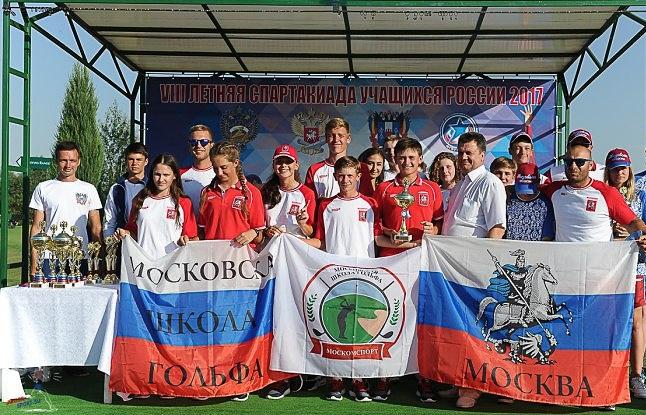 Сборная Москвы по гольфу