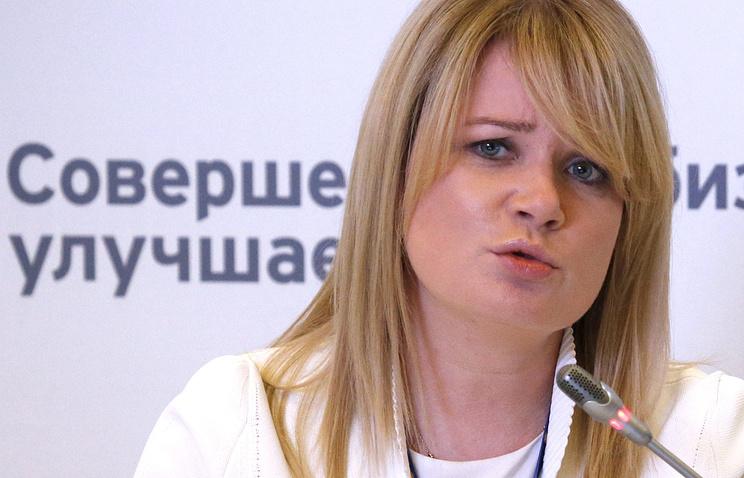 Москва потратит наДень города около 500 млн руб.