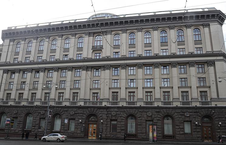 Здание министерства образования и науки РФ