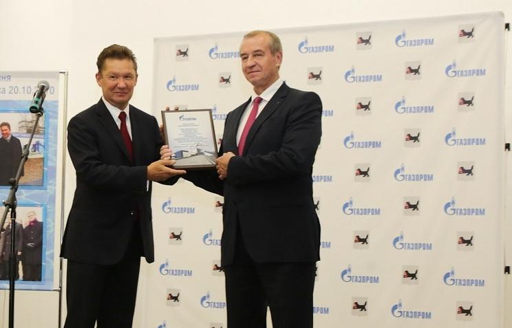 Полпред В. Путина вСФО работает вИркутской области