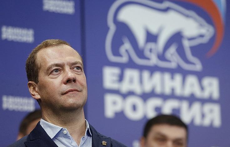 Медведев поблагодарил всех избирателей, пришедших навыборы