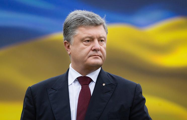 Порошенко объявил о размещении Украиной облигаций на $3 млрд