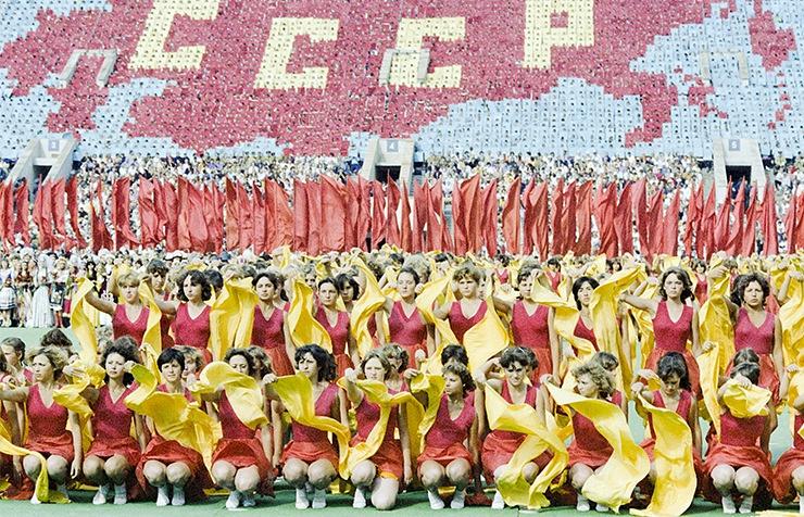 Открытие VIII летней Спартакиады народов СССР на стадионе им. Ленина в Москве, 1983 год