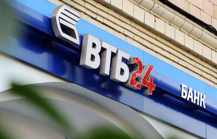 Банк ВТБ24 присоединят кВТБ с1января последующего года