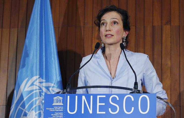 Одре Азуле утверждена напосту гендиректора ЮНЕСКО