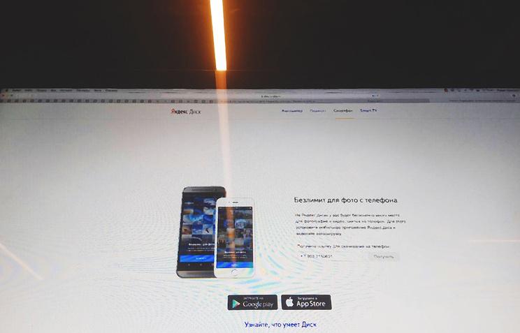 «Яндекс.Диск» снял ограничения назагрузку отправленных через приложение фото ивидео