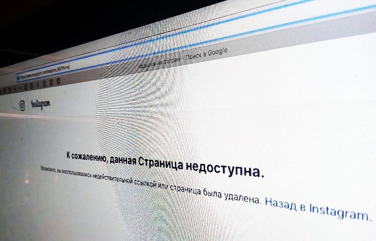 От фейсбук потребовали пояснить блокировку аккаунтов Кадырова