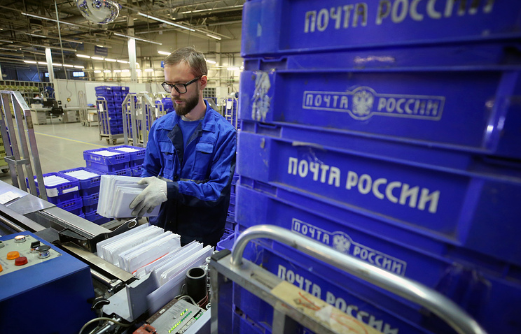 Жители России в 2017г получили 300 млн посылок засчет онлайн-торговли