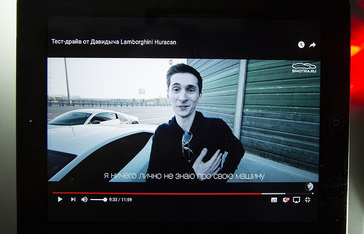 Министр юстиции Чехии: Земан просил выдать Никулина РФ, ноне США