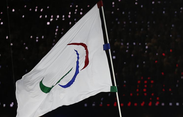 Флаг Паралимпийских игр