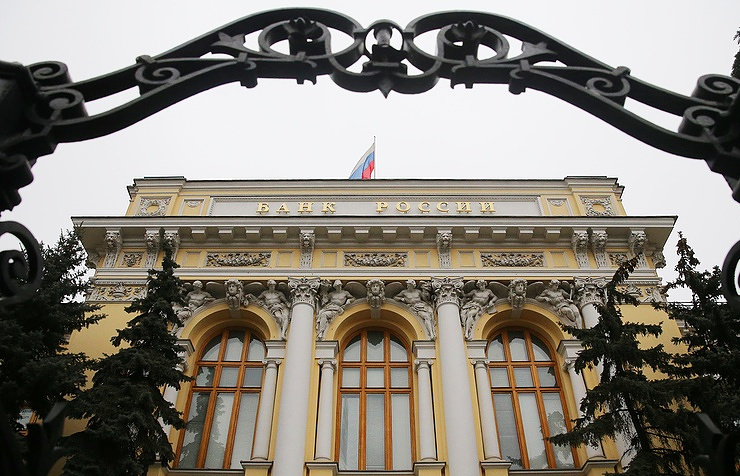 Здание ЦБ РФ