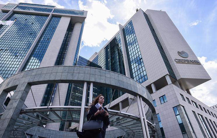Brand Finance вновь назвала сберегательный банк  самым дорогим брендом РФ