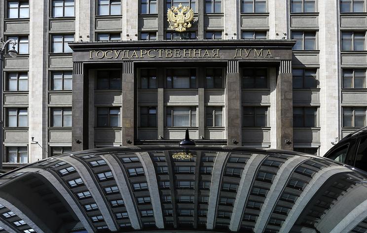 Кзаконопроекту опенсионной системе предложено неменее ста поправок