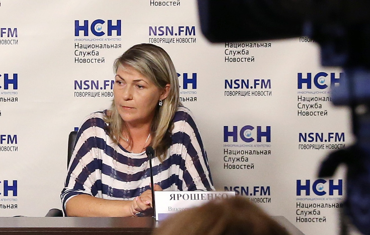 Супруга осужденного вСША Ярошенко жаловалась наотсутствие втюрьме медпомощи