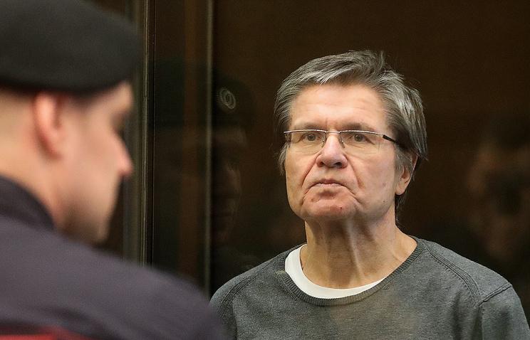 Суд направил приставам документы для взыскания сУлюкаева 130 млн.