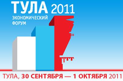 Фото www.tula-forum.ru