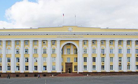 Фото www.ulgov.ru