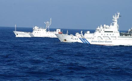 Фото EPA/JAPAN COAST GUARD/ИТАР-ТАСС