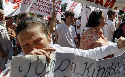 Митинг в поселке Врадиевка. Фото ИТАР-ТАСС