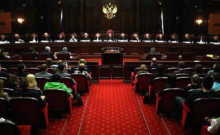 Заседание Конституционного суда РФ. Фото ИТАР-ТАСС